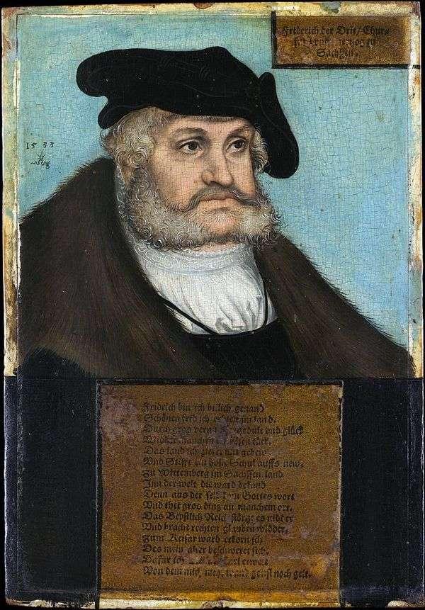 フレデリック・ザ・ワイズ   ルーカス・クラナックの肖像