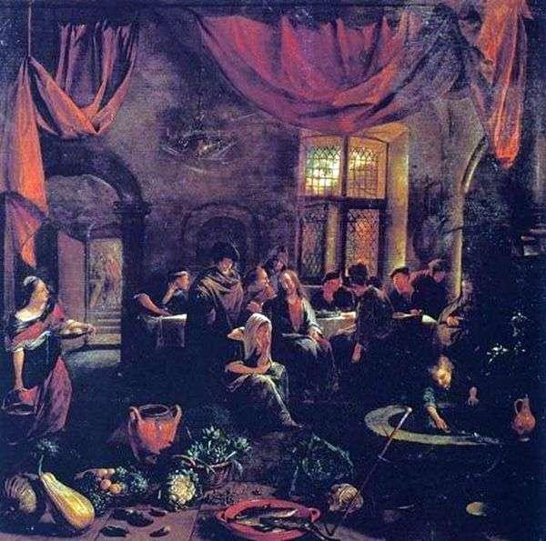 マーサとマリアの家の中のキリスト   Jan Steen