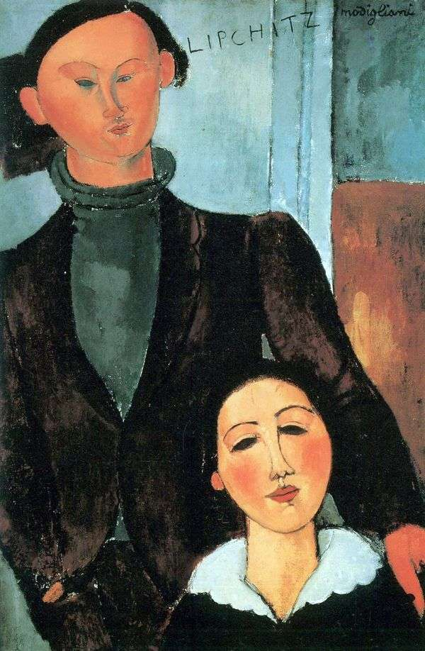 Jacques Lipschitzと彼の妻Berta   Amedeo Modigliani