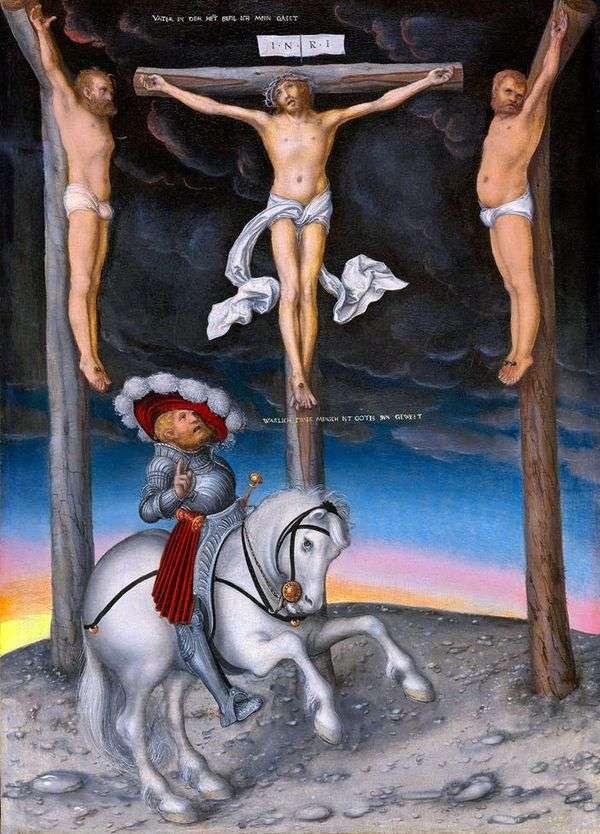 変貌したセンチュリオンと十字架   ルーカスクラナッハ