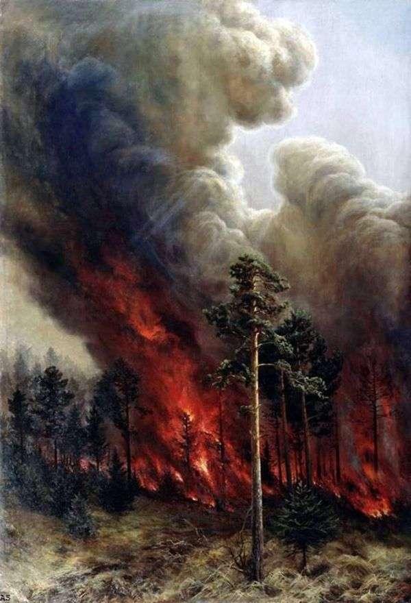 山火事   アレクセイ・デニソフ   ウラルスキー