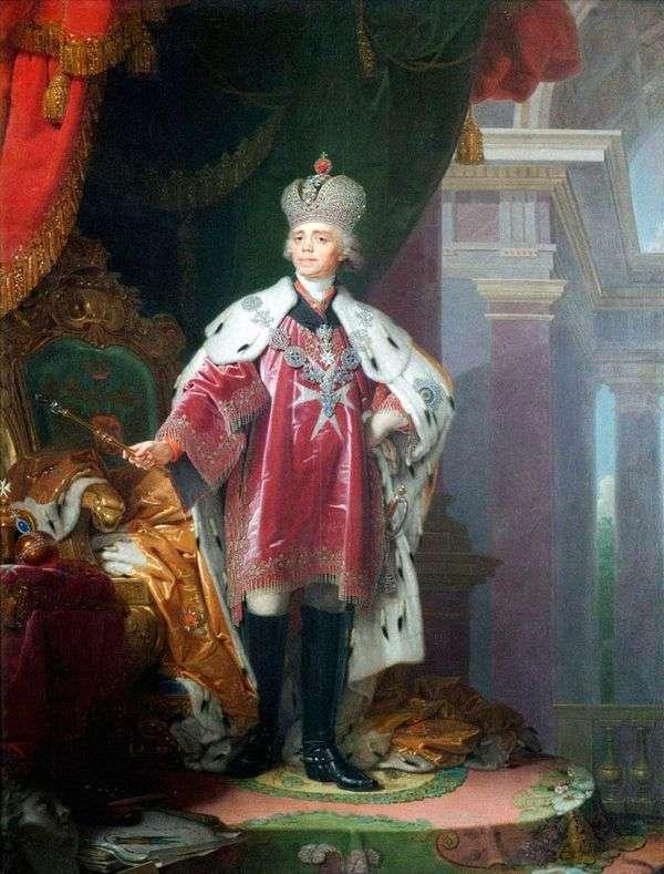 皇帝パウロ1世の肖像   ウラジミール・ボロビコフスキー