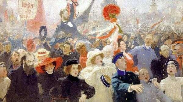 10月17日   Ilya Repin