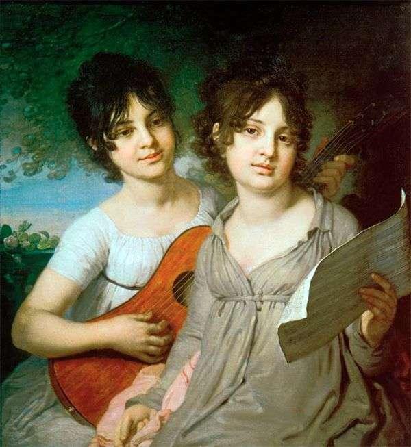 ガガリン姉妹の肖像   ウラジミールボロビコフスキー