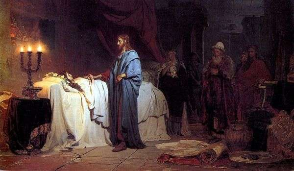 Jairusの娘の復活   Ilya Repin