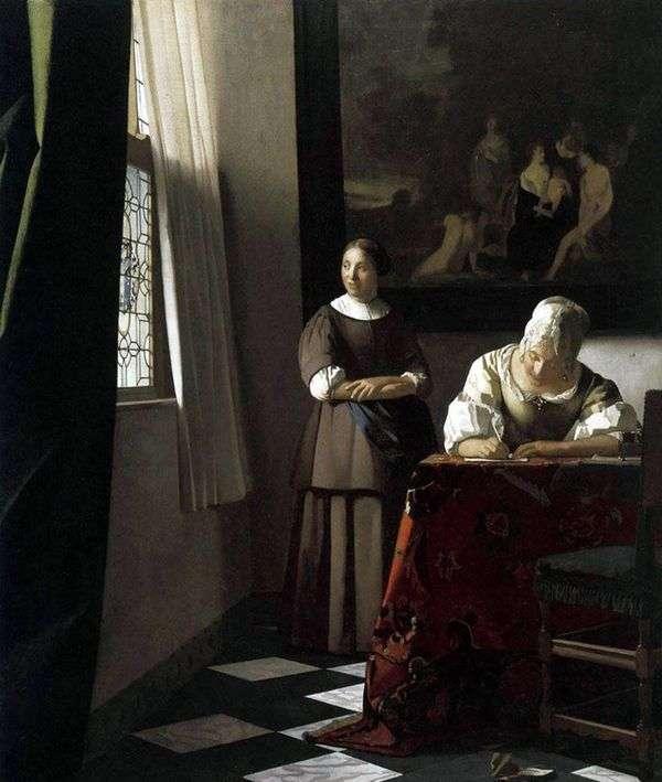 応答メッセージ   Jan Vermeer