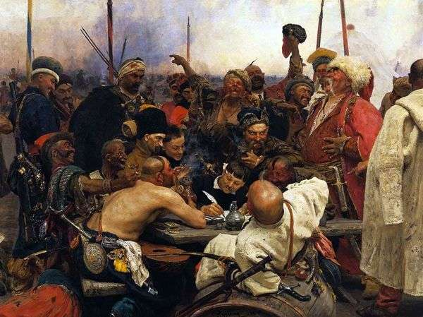 コサックがトルコのスルタン   Ilya Repinに手紙を書く