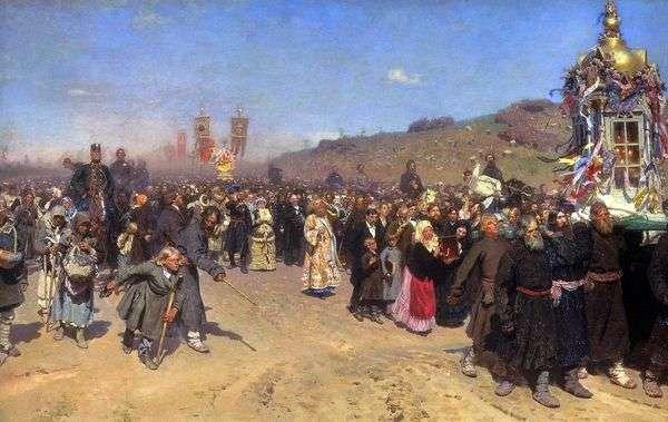 クルスク州の宗教的な行列   Ilya Repin