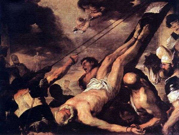 聖ペテロの磔刑   ルカ・ジョルダーノ