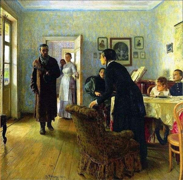 待たなかった   Ilya Repin