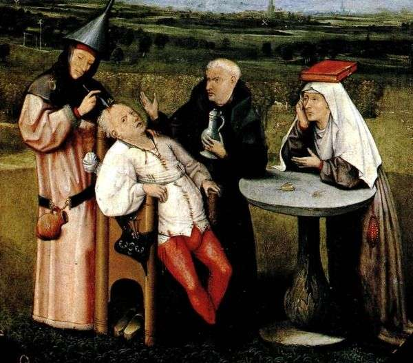 愚かな石を取り除く   Hieronymus Bosch