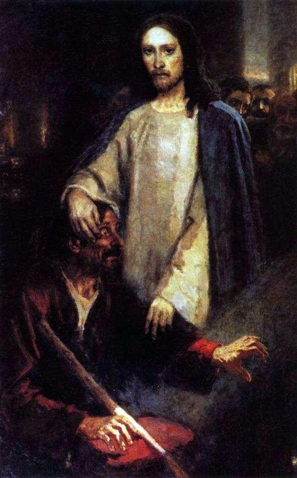 キリストによる盲目の癒し   Vasily Surikov