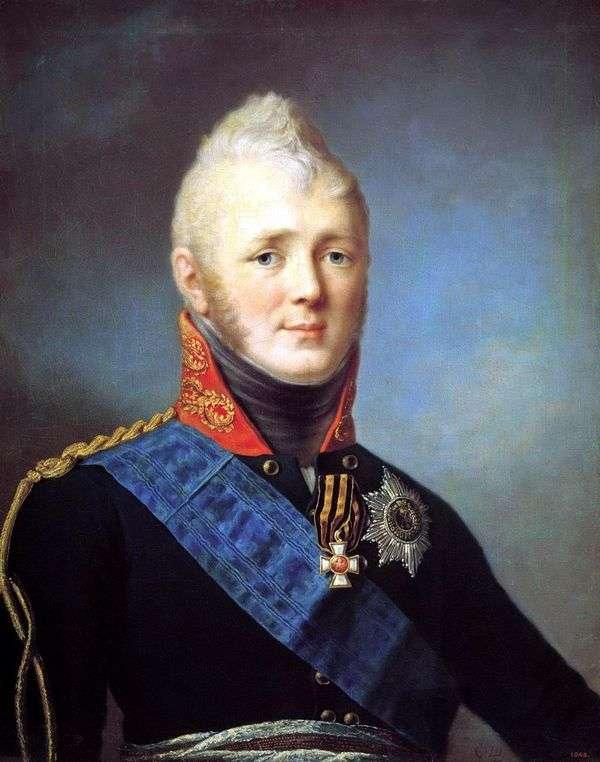 アレクサンドル1世の肖像   ステパン・シュキン
