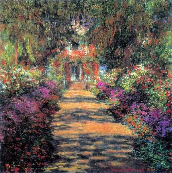 ジヴェルニー   クロード・モネの庭園を通る主な道