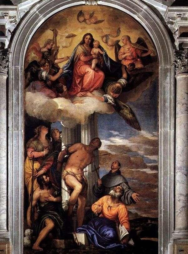 聖セバスチャンや他の聖人と栄光のマドンナ   パオロヴェロネーゼ