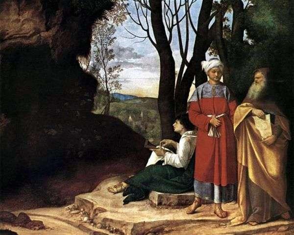 三人の哲学者   ジョルジョーネ