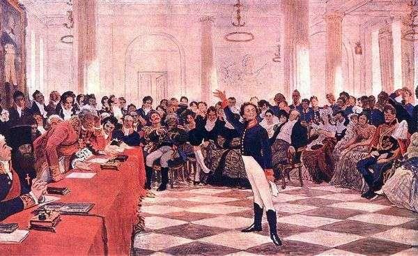 Lyceum試験のプーシキン1815年1月8日   イリヤ・レーピン