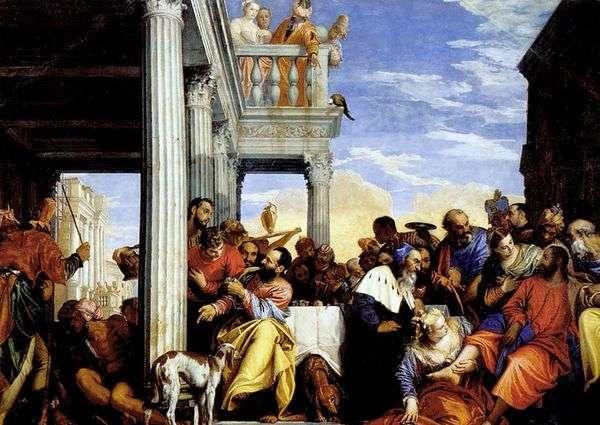 サイモン・ファリスの饗宴   パオロ・ヴェロネーゼ