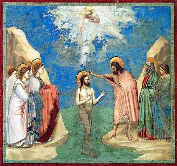 キリストの洗礼   ジョット