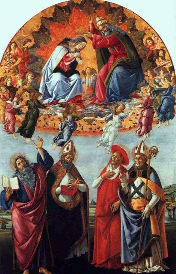 サンマルコの祭壇、または天使とのマリアの戴冠式、ヨハネ福音伝道者および聖人アウグスティヌス、ジェロームおよびヘリギウス   Sandro Botticelli