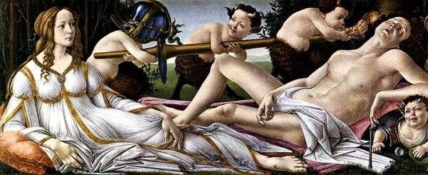 金星と火星   サンドロ・ボッティチェリ