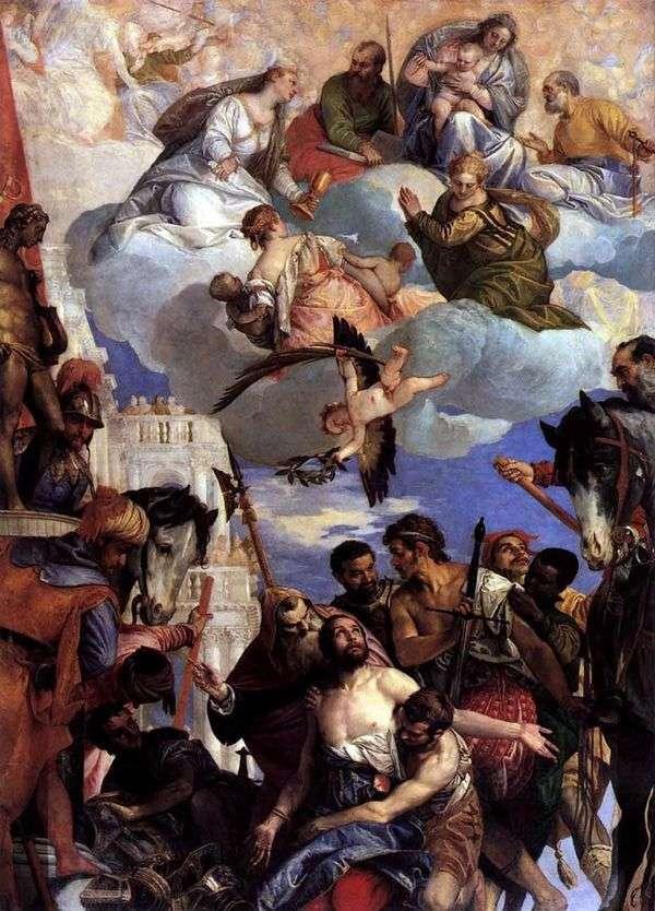 聖ジョージの犠牲   パオロ・ヴェロネーゼ