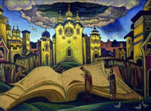 鳩の本   Nicholas Roerich