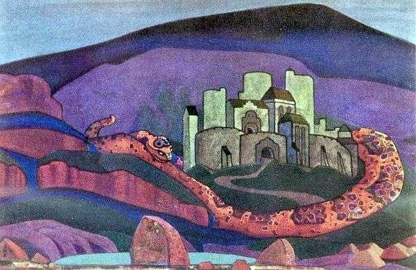 都市は運命づけられています   Nicholas Roerich