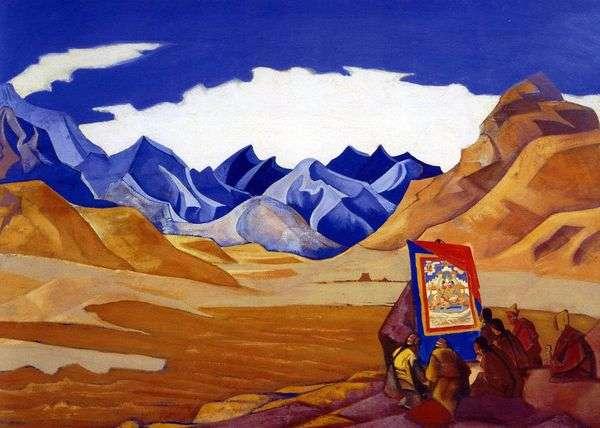 未来のバナー   Nicholas Roerich
