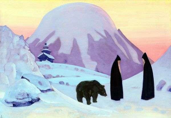 そして怖くはありません   Nicholas Roerich