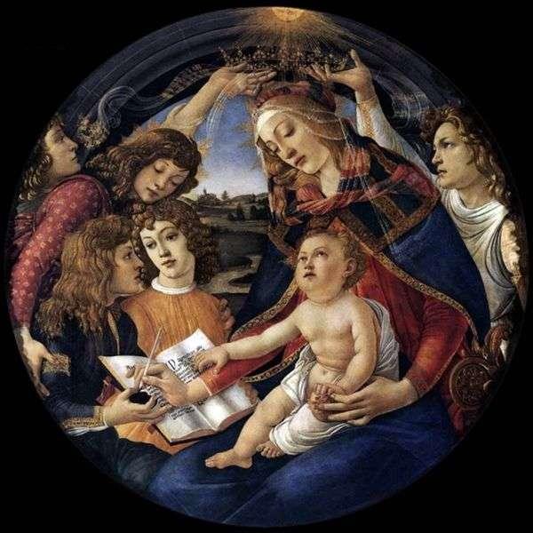 Madonna Magnificat   サンドロ・ボッティチェリ