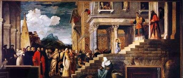 マリアの寺院紹介   Titian Vecellio