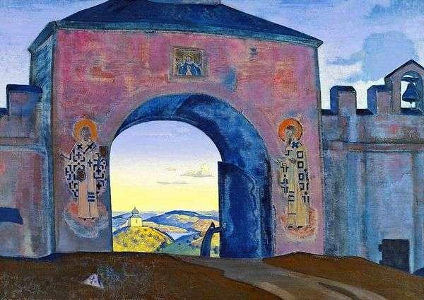 そして門を開けなさい   Nicholas Roerich