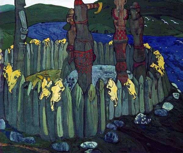 アイドル   Nicholas Roerich