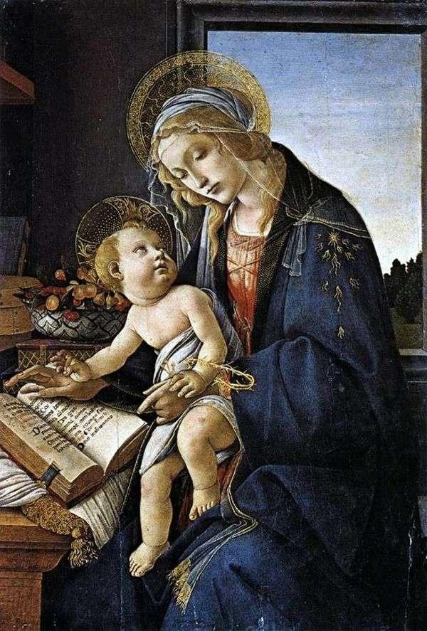 マドンナと本   Sandro Botticelli