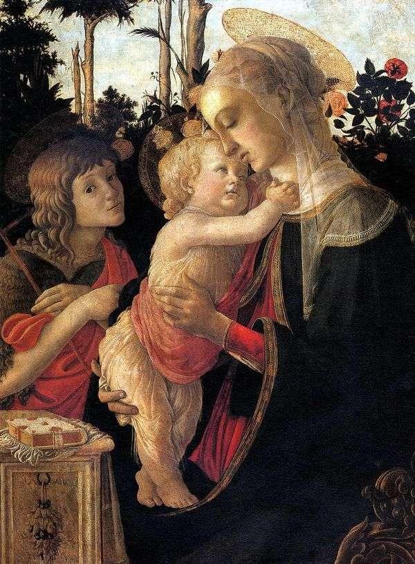 マドンナと洗礼者ヨハネと子供   Sandro Botticelli