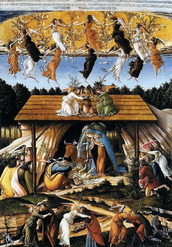 神秘的なクリスマス   サンドロ・ボッティチェリ