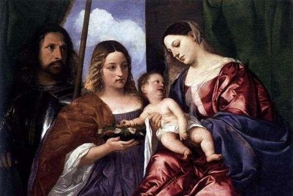聖ドロシアとジョージとマドンナと子供   ティティアンベセリオ