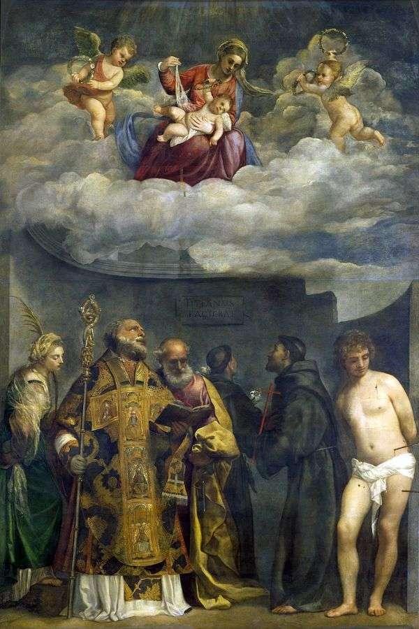 聖人と聖母子   Titian Vecellio