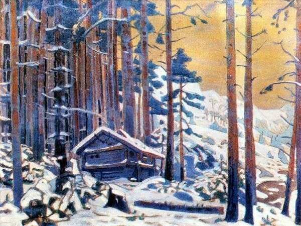 ピアGynt   Nicholas Roerich