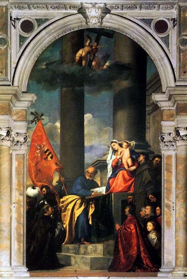 ペーザロ家のマドンナ   Titian Vecellio