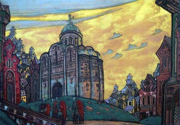 パズル   Nicholas Roerich