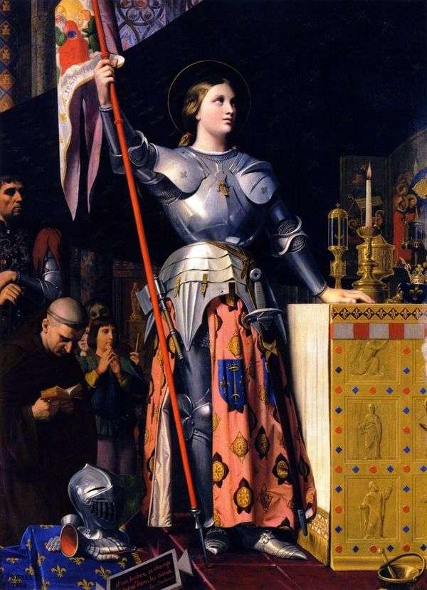 チャールズ7世   Jean Auguste Dominique Ingresの戴冠式にジャンヌダルク