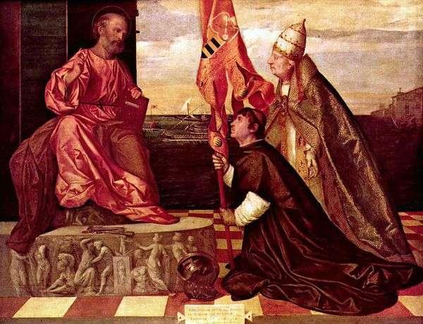 教皇アレクサンドル6世がセントピーターにヤコポペーザロを紹介します   ティティアンベセリオ