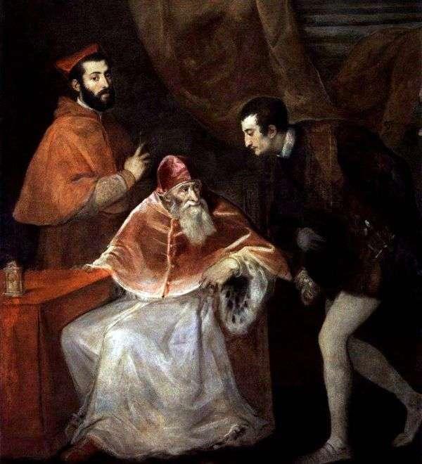 アレッサンドロとオッタヴィオファルネーゼとの法王パウロ3世   ティティアンベセリオ