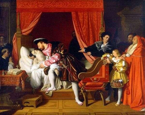 レオナルドはフランシスコの腕の中で死ぬ   Jean Auguste Dominique Ingres