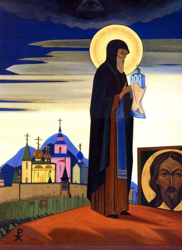 Radonezhの聖セルギウス   ニコラス・レーリッヒ