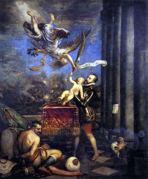 Philip IIを提供   Titian Vecellio