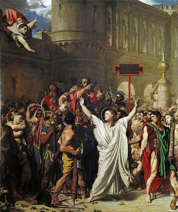聖シンフェリオの殉教   Jean Auguste Dominique Ingres