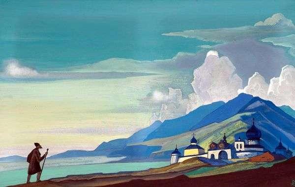 ライトシティの放浪者   Nicholas Roerich